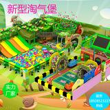 1绿色森林 淘气堡【新品上市】厂家直销儿童乐园 室内游乐设备