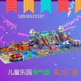 1英伦风系列淘气堡厂家直销定做室内大型儿童乐园游乐设备