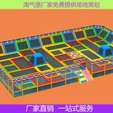 蹦床系列淘气堡厂家直销大小型游乐场设施定做室内儿童乐园