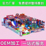英伦风【新品上市】儿童室内英伦玩具 高质量淘气堡游乐设备可制定